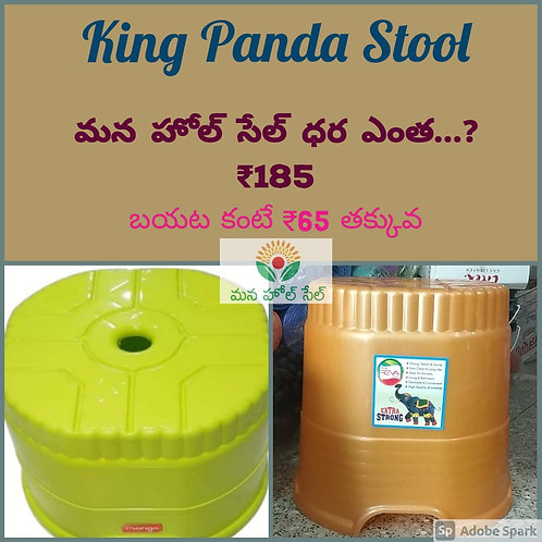 King Size Panda Stool