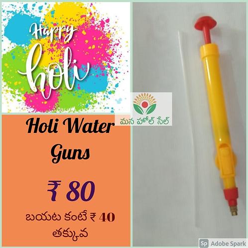 Holi Water Guns