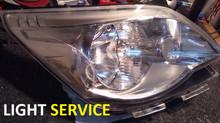 Восстановление Chevrolet Cobalt