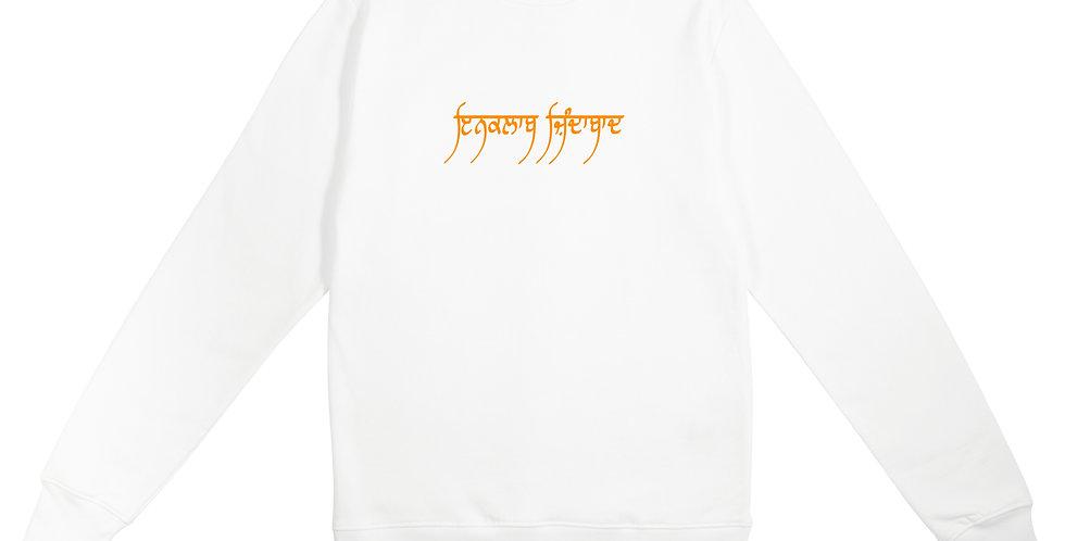 White Revolution Sweatshirt