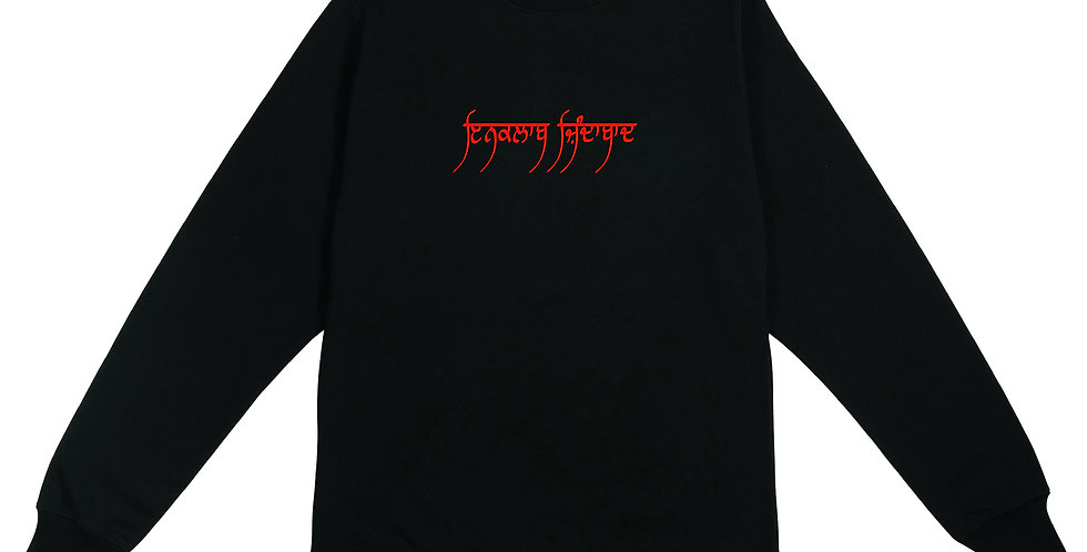 Black Revolution Sweatshirt