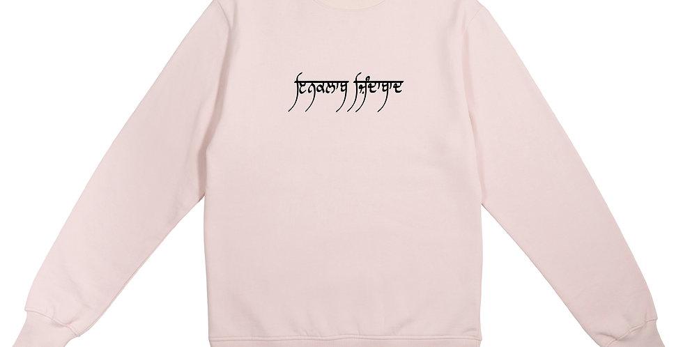Pink Revolution Sweatshirt
