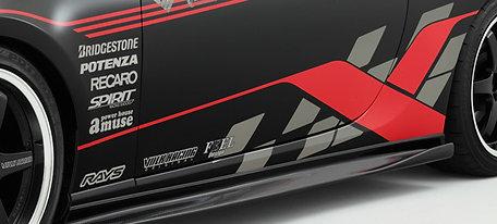 GT86/BRZ VRS style Arising 1 sideskirts CARBON
