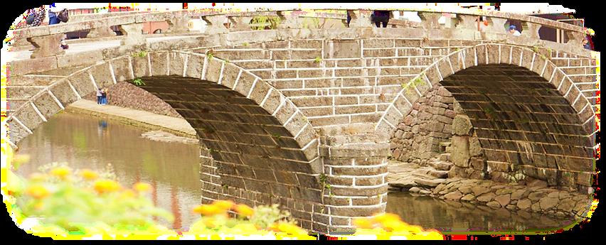 眼鏡橋 背景.png