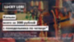 kalyan350-2.jpg