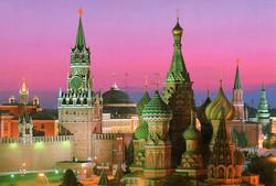 kreml 1600x