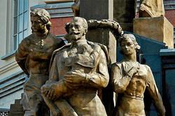 Екатеринбург1