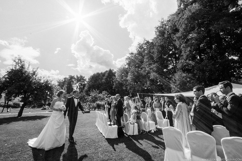 Antonia and Sebastian - Wedding Photography by Elizaveta Kovaleva.  Wedding photographer Germany