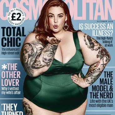 Cosmopolitan Mag 2018