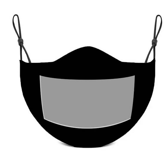 Black Adult Smile Face Mask