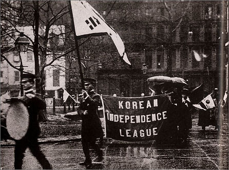 korean march.jpg