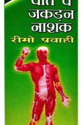 Rhemo Pravahi