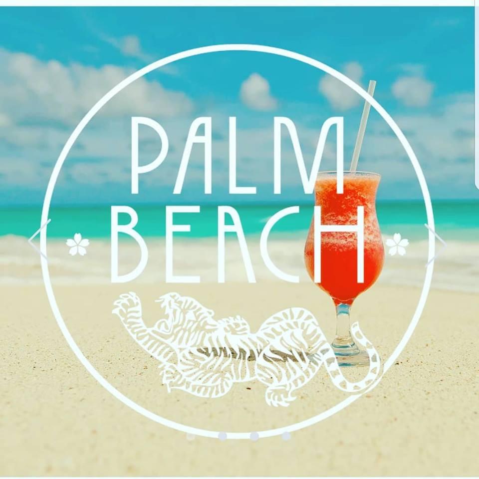 """Résultat de recherche d'images pour """"palm beach grau d'agde"""""""