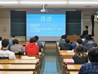 八戸工業大学セミナーにおいてICT施工の講演を行いました