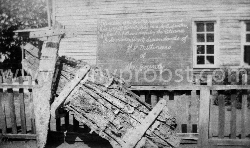 1933 Dec Bounty Rudder