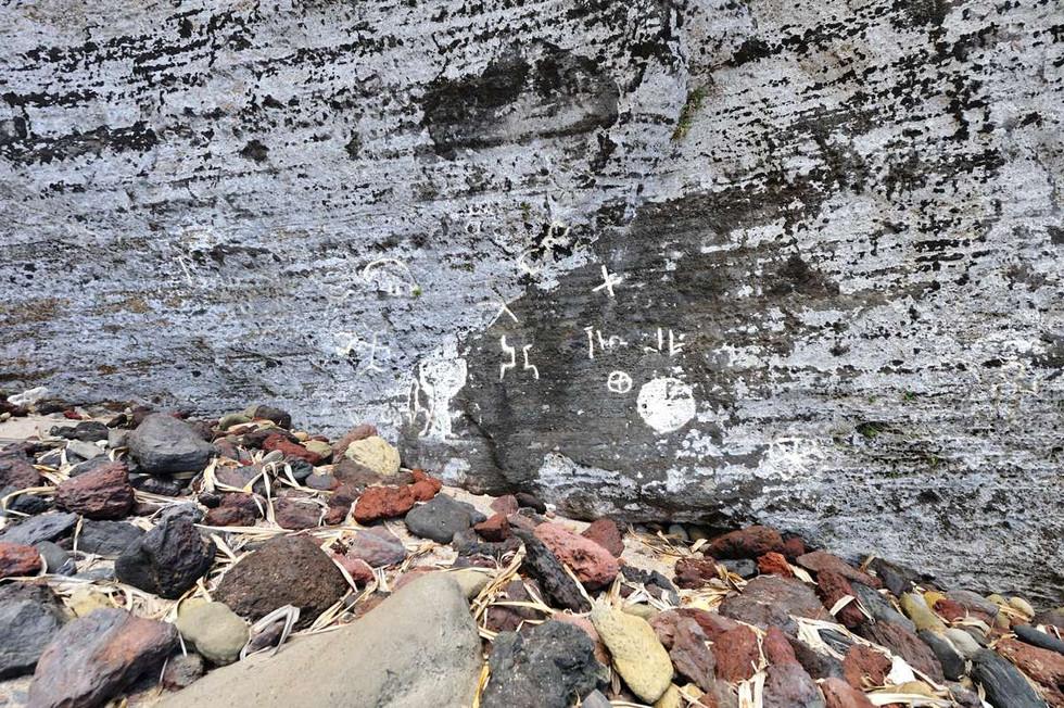 Petroglyphs at Down Rope, Pitcairn Island