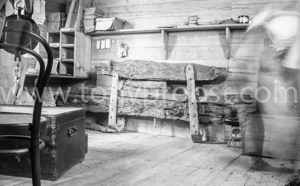 1941 Bounty Rudder