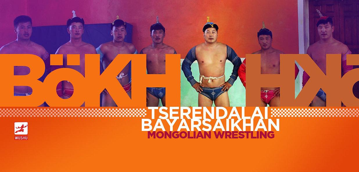 Mongolian-Wrestling-ok.jpg