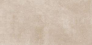 1041-0255  плитка ДЮНА 20х40 темная  569 руб м кв
