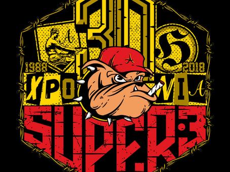 Ανακοίνωση ΚΕΝΤΡΙΚΟΥ SUPER 3