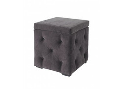 Valentina Storage Box – Charcoal