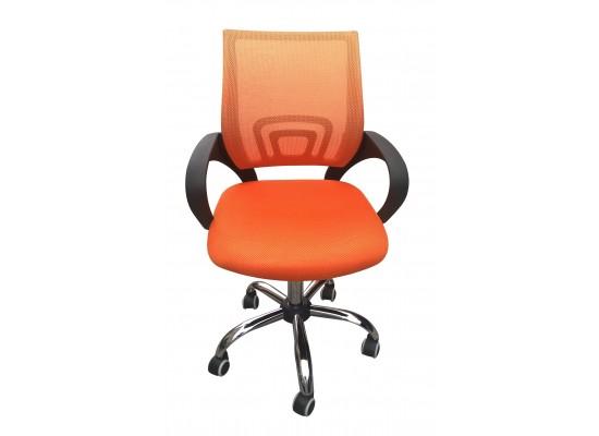 Tate Office Chair – Orange