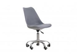 Orsen swivel office chair in Grey
