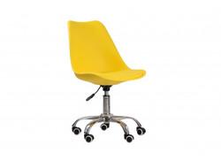 Orsen swivel office chair in Yellow