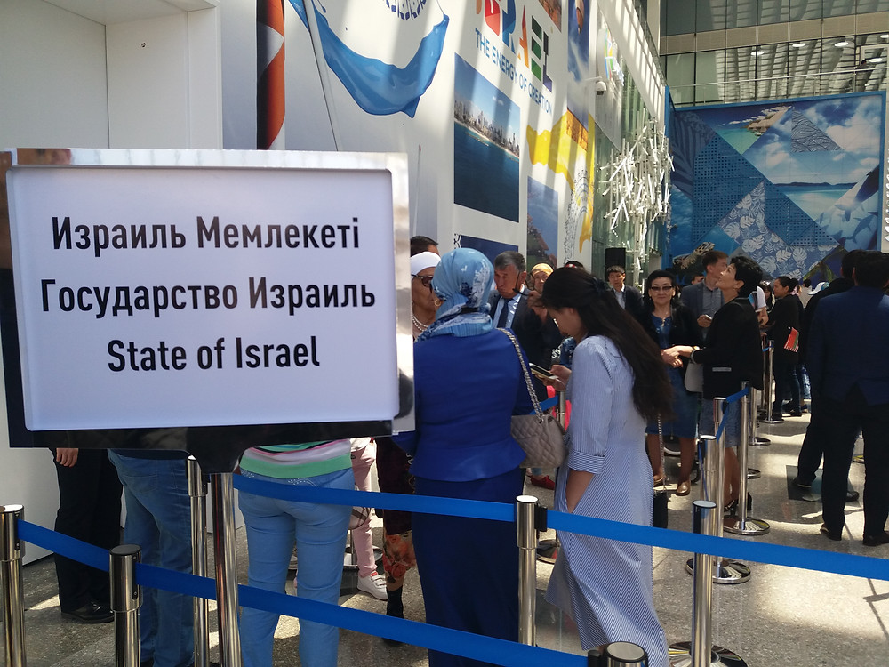 Expo Israel pavilion- photorights Gili Mazza