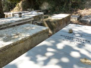 זקינתוס-המשך הקשר היהודי