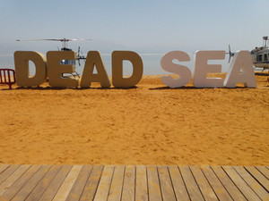 best new things - Dead Sea