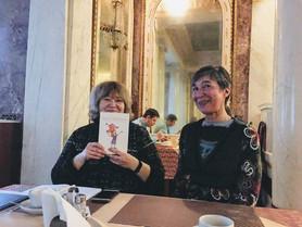 Встреча в доме ученых в Москве