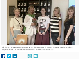 Датские газеты об РКМД и Этномире - совместные инициативы в действии