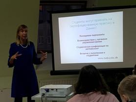 РКМД  - новые совместные проеты об образовании