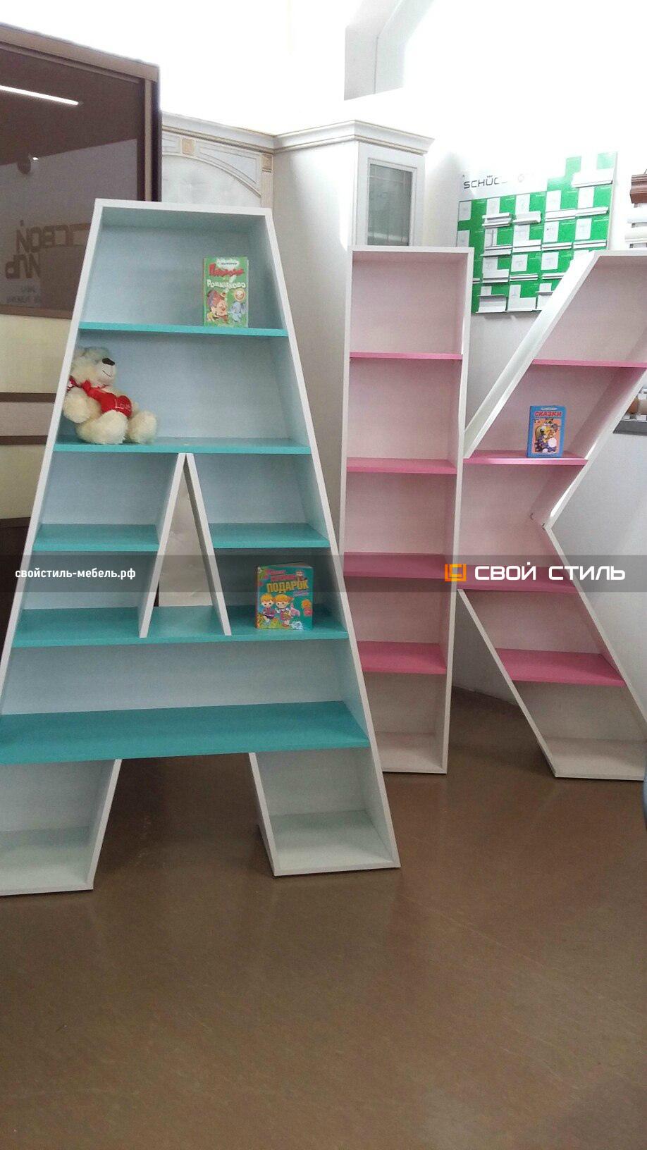 Шкафчики для детских