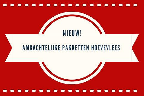 Roest Oranje Vormen Product Label.jpg