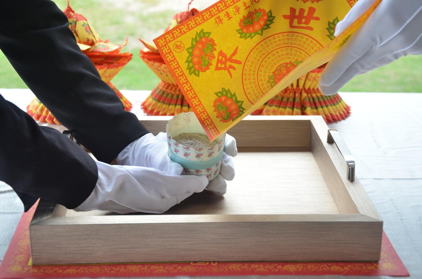 寵愛環保盆葬旅程