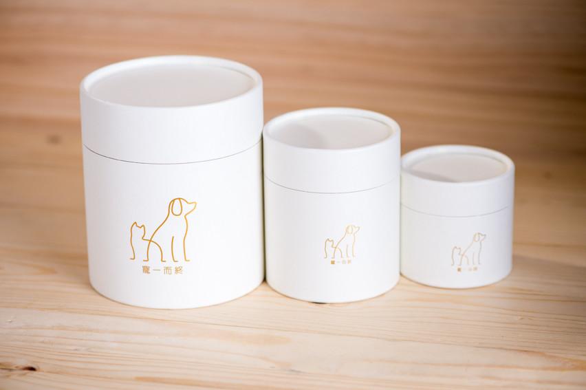 寵物專屬環保紙罐