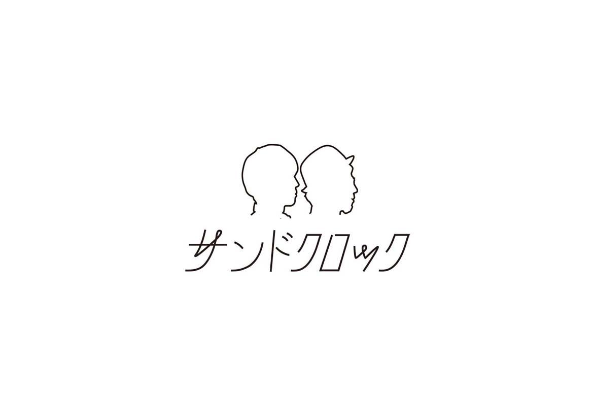sandclock_logo
