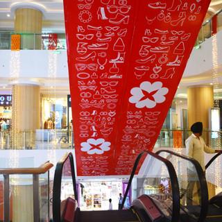 Bharti Pavilion Mall Ludhiana (5).jpg