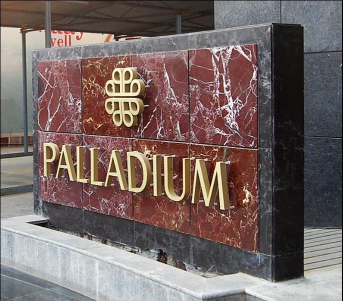 Palladium Mall