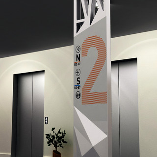 Interior-Sign.jpg