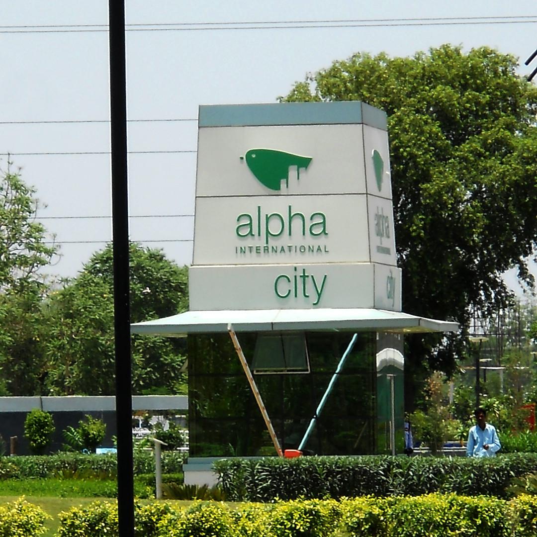 Alpha International City, Fatehbad