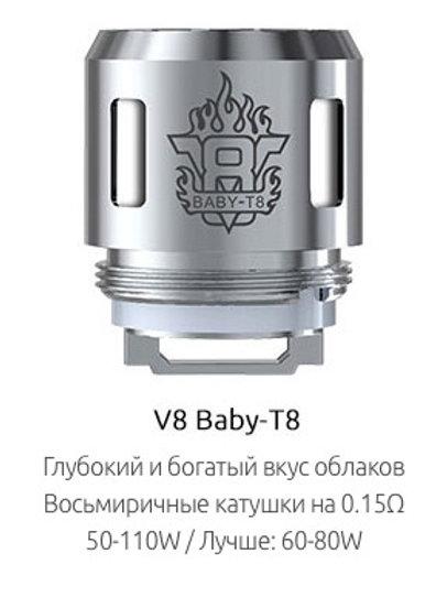 Испаритель SMOK TFV8 Baby-T8