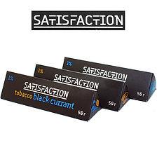 satisfaction-700x700.jpg