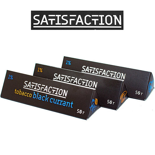 Satisfaction 50 гр