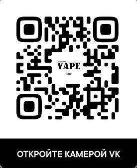 QR VAPE.png