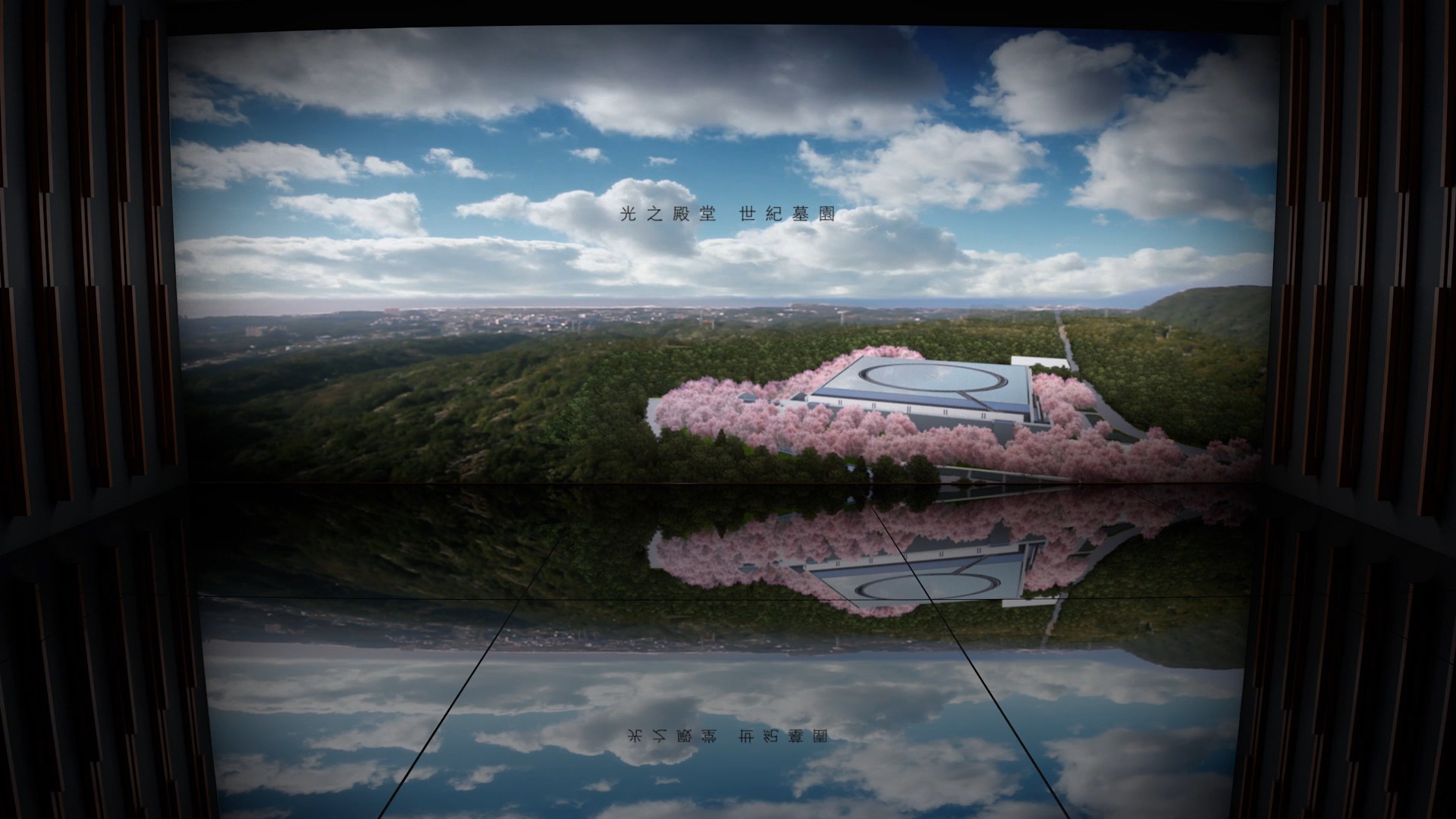Earth_of_Heaven_Simulation (04414)