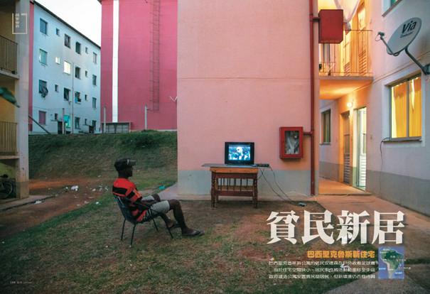 Rhythms Monthly, Taiwan01tearsheet.jpg
