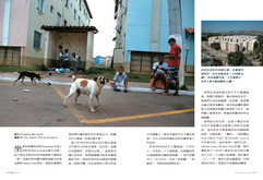 Rhythms Monthly, Taiwan02tearsheet.jpg